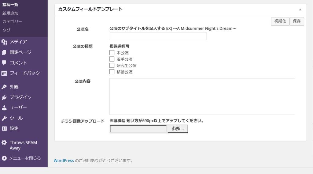 plugin_custom5