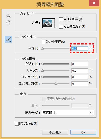 cl_cg8
