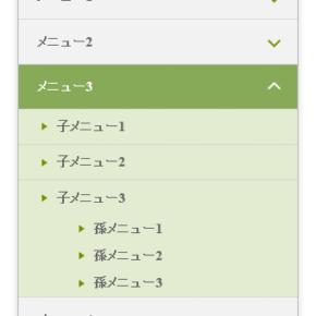 【jQuery】プラグインなしで縦型のドロップダウンメニューを作る