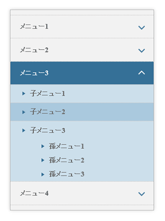 dropdown_menu2