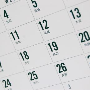 【Illustrator】カレンダーを作る